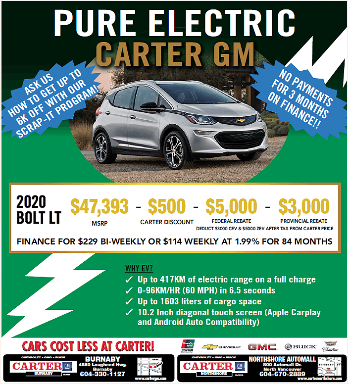 2020 chevrolet electric bolt ev vehicle burnaby northshore